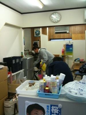 100131_jimusho_2