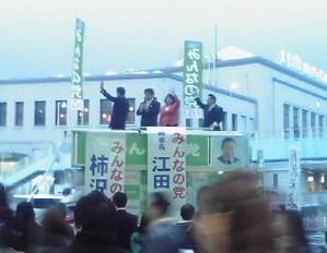 100403_ueno_2